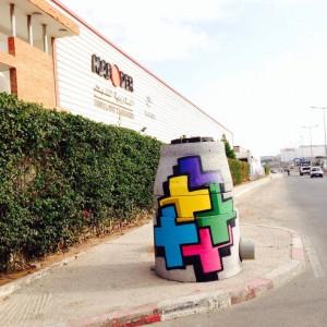 Graffiti casablanca dans GRAFFITI MAROC 545892_626817564015214_296619392_n-300x300